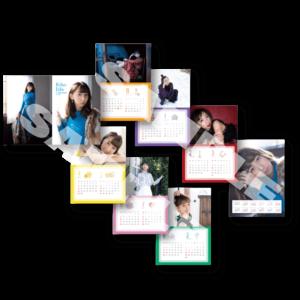 2018年スクールカレンダー(壁掛)