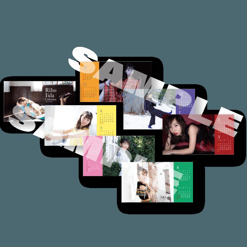 2018年スクールカレンダー(卓上)