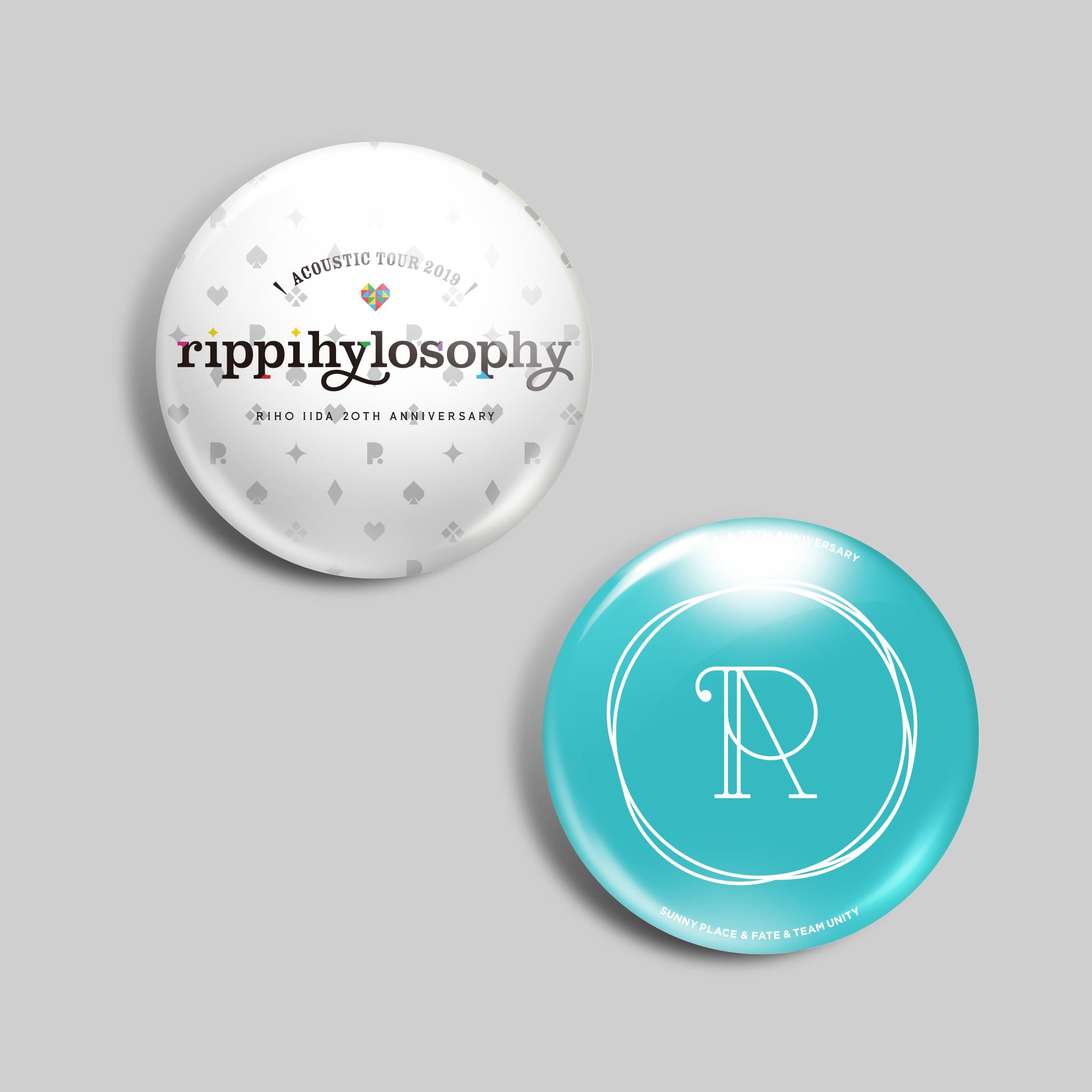 缶バッジ (2個セット) -rippihylosophy- heart