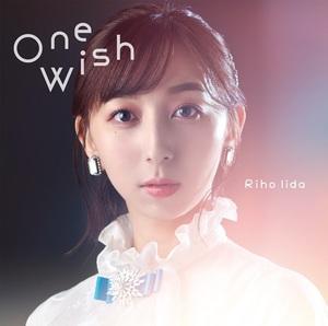Default_rihoiida_onewish_syokai_h1