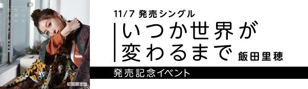 20181010_bnr__1_
