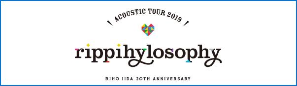 Acoustictour_2019